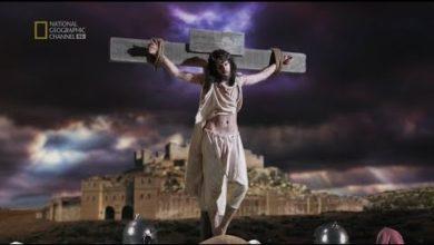 Photo of Tajemniczy Jezus