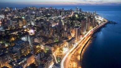 Photo of Bejrut