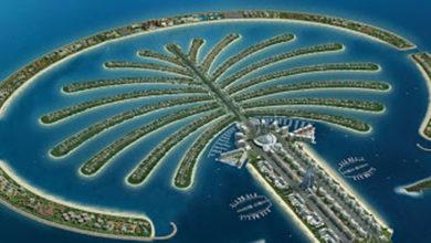 Wyspy Palmowe w Dubaju